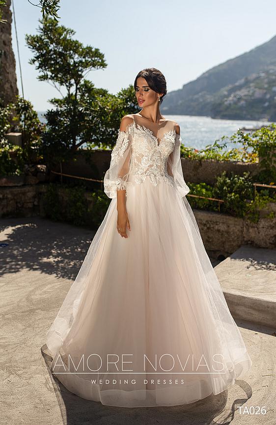 Hľadáte svadobné šaty s dlhými rukávmi? Tieto svadobné šaty sú ako stvorené pre vás! Nájdete ich v našej novej kolekcii svadobných šiat - svadobný salón Wedding Gallery Bratislava