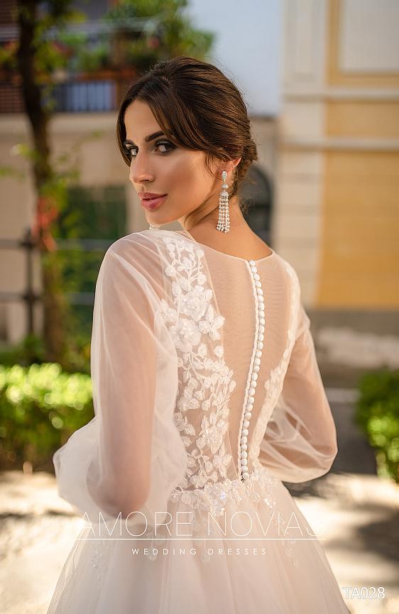 Svadobné šaty, v ktorých sa budete cítiť ako princezná, nájdete v našej novej kolekcii - svadobný salón Wedding Gallery Bratislava.